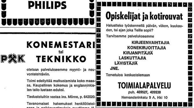 Ensimmaisen-ilmoituksemme-julkaisusta_45-vuotta